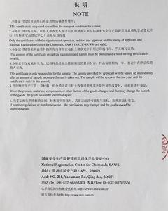 qy966千赢国际千赢国际电脑网页版证书